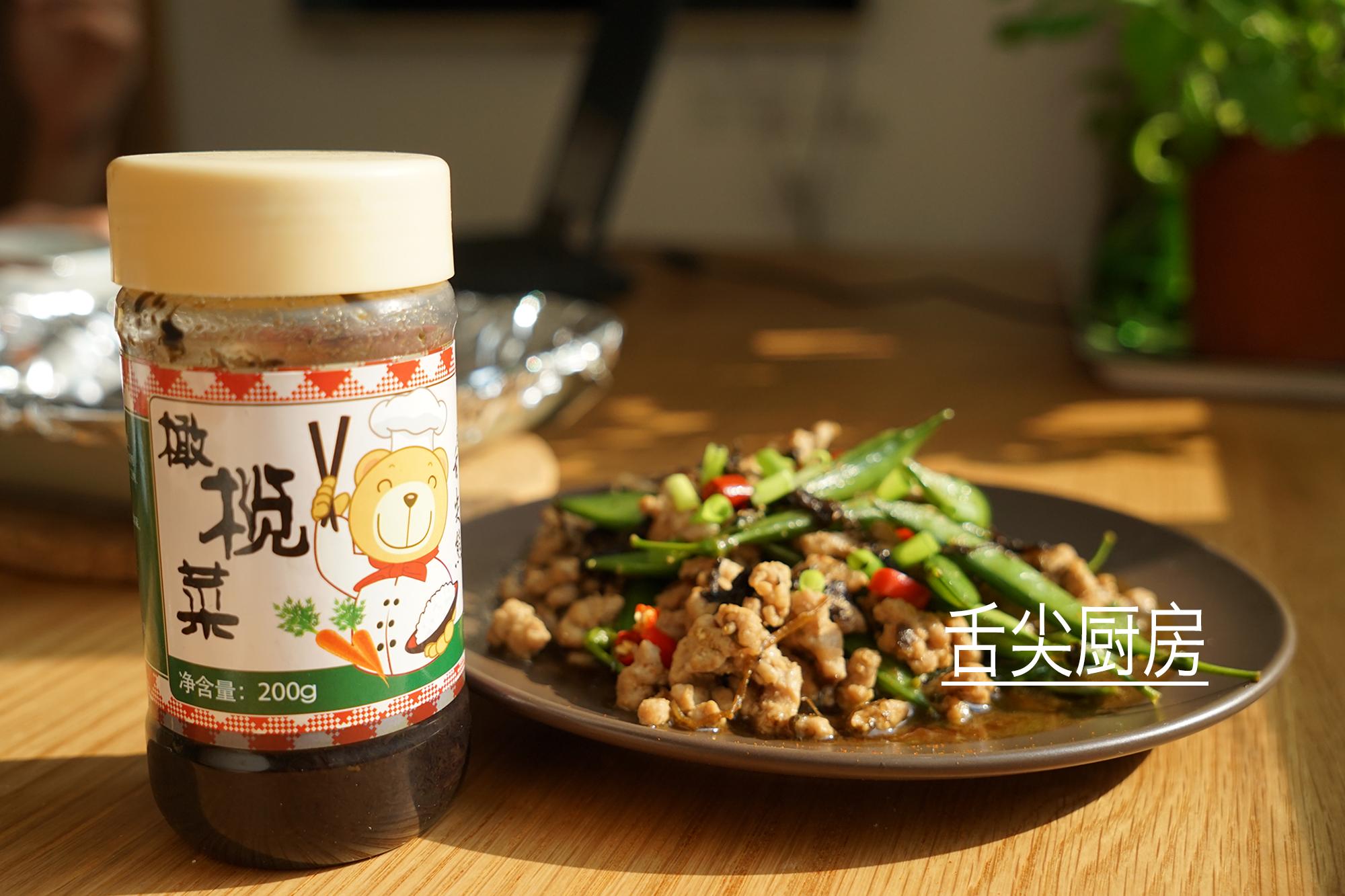 橄榄菜肉沫炒扁豆