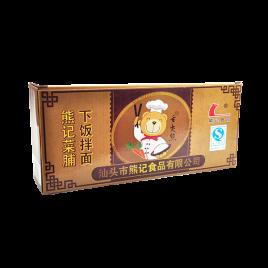 舌尖熊 礼品盒 金色