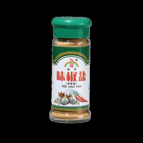 香料_25g鸿星味椒盐 1045