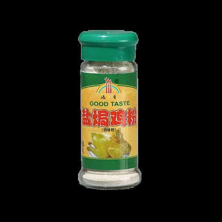 香料_25g鸿星盐焗鸡粉 8211