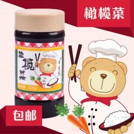 226g舌尖熊橄榄菜 (网购装)