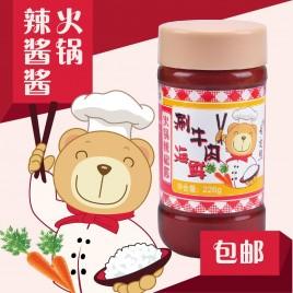 226g舌尖熊火锅辣椒酱 (网购装)