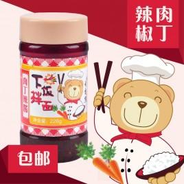 226g舌尖熊肉丁辣椒 (网购装)
