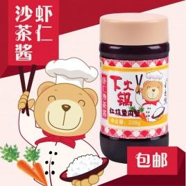 226g舌尖熊虾仁沙茶酱 (网购装)