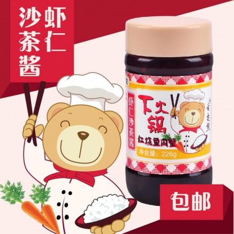 BBpic_虾仁沙茶酱-主图